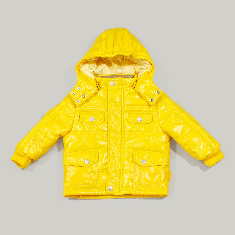 Купить Детские Куртки Оптом В Новосибирске