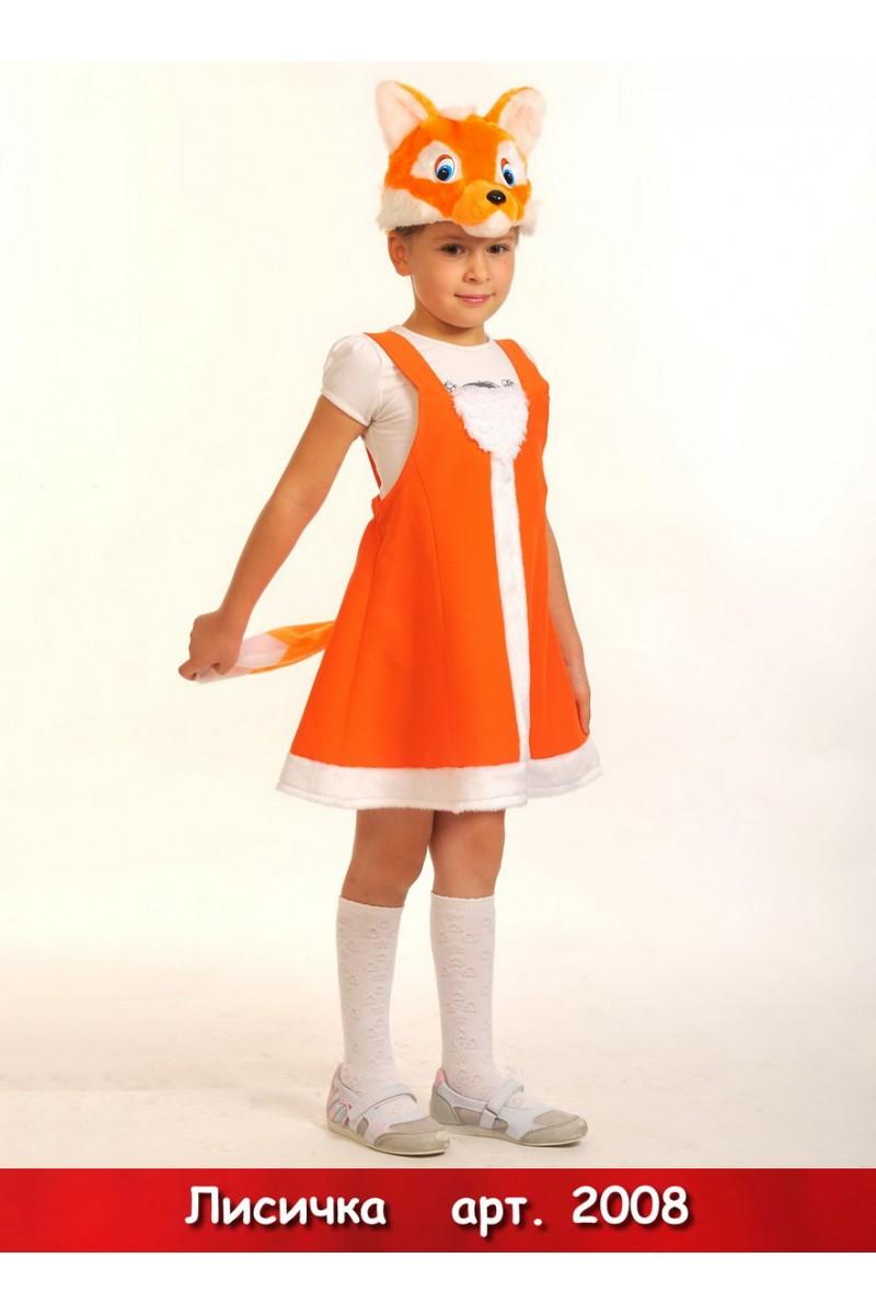 Карнавальный костюм Гриб лисичка